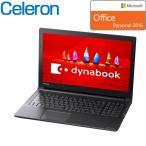 ショッピングOffice 東芝 ノートパソコン 本体 dynabook AZ15/FB(PAZ15FB-SDA) Windows 10/Office Personal 2016/15.6型 HD/Celeron 3865U/東芝ダイレクト
