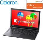 ��� �Ρ��ȥѥ����� ���� dynabook AZ15/GB(PAZ15GB-SDB) Windows 10/Office Personal 2016/15.6�� HD/Celeron 3865U/��ǥ����쥯��