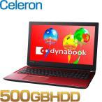 ダイナブック ノートパソコン 本体 dynabook AZ25 GR PAZ25GR-SNJ Windows 10 Officeなし 15.6型 HD Celeron DVD HDD500GB メモリ 4GB