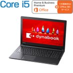 東芝 ノートパソコン 本体 dynabook AZ35/FB(PAZ35FB-SJA) Windows 10/Office Home & Business Premium+Office 365/15.6型HD/Core i5/東芝ダイレクト