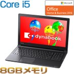 ��� �Ρ��ȥѥ����� ���� dynabook AZ35/GB(PAZ35GB-SEA) Windows 10/Office Home & Business 2016/15.6�� HD/Core i5-8250U /��ǥ����쥯��