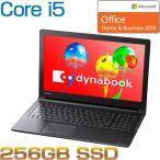 ショッピングOffice 東芝 ノートパソコン 本体 dynabook AZ35/GBSD(PAZ35GB-SEC) Windows 10/Office Home & Business 2016/15.6型 HD/Core i5-8250U /東芝ダイレクト