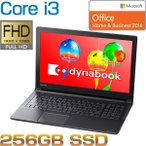 東芝 dynabook AZ35 GBSD PAZ35GB-SEK Windows 10 Office Home Business 2016 15.6型 FHD Core i3-8130U DVDスーパーマルチ 256GB SSD ブラック