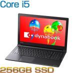 ショッピング東芝 東芝 ノートパソコン 本体 dynabook AZ35/GBSD(PAZ35GB-SNC) Windows 10/Officeなし/15.6型 HD/Core i5-8250U /DVD/256GB SSD/東芝ダイレクト