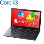 ��� �Ρ��ȥѥ����� ���� dynabook AZ35/GB(PAZ35GB-SNE) Windows 10/Office�ʤ�/15.6�� HD/Core i3-7130U /DVD/HDD1TB/��ǥ����쥯��