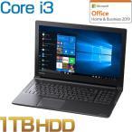 dynabook AZ35 MB Webオリジナルモデル  Windows 10 Home 64ビット Office Home   Business 2019 15.6型 Core i3 ブラック  PAZ35MB-SEG
