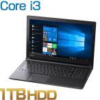 dynabook AZ35 MB Webオリジナルモデル  Windows 10 Home 64ビット Officeなし 15.6型 Core i3 ブラック  PAZ35MB-SNG