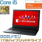 東芝 ノートパソコン 本体 dynabook AZ45 FB PAZ45FB-SEC Windows 10 Office Home amp Business 2016 15.6型 FHD Core i5-8250U 東芝ダイレクト