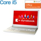 ショッピングOffice 東芝 ノートパソコン 本体 dynabook AZ45/FG(PAZ45FG-SEG) Windows 10/Office Home & Business 2016/15.6型 HD/Core i5-8250U /東芝ダイレクト