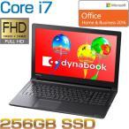 ショッピングOffice 東芝 ノートパソコン 本体 dynabook AZ55/GBSD(PAZ55GB-SEB) Windows 10/Office Home & Business 2016/15.6型 FHD/Core i7-8550U /東芝ダイレクト