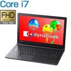 ショッピング東芝 東芝 ノートパソコン 本体 dynabook AZ55/GB(PAZ55GB-SNA) Windows 10/Officeなし/15.6型 FHD/Core i7-8550U /DVD/HDD1TB/東芝ダイレクト