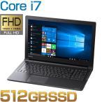 ダイナブック ノートパソコン 本体 dynabook AZ55/MBSD(PAZ55MB-SNB) Windows 10/Officeなし/15.6型 FHD/Core i7/DVD/512GB SSD/メモリ 8GB