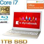 ショッピングOffice 東芝 ノートパソコン 本体 dynabook AZ65/FGSD(PAZ65FG-BEH) Windows 10/Office Home & Business 2016/15.6型 FHD/Core i7-8550U /東芝ダイレクト