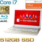 ショッピングOffice 東芝 ノートパソコン 本体 dynabook AZ65/FGSD(PAZ65FG-BEK) Windows 10/Office Home & Business 2016/15.6型 FHD/Core i7-8550U /東芝ダイレクト