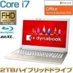 ショッピングOffice 東芝 ノートパソコン 本体 dynabook AZ65/FG(PAZ65FG-BEM) Windows 10/Office Home & Business 2016/15.6型 FHD/Core i7-8550U /東芝ダイレクト