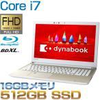 東芝 dynabook AZ65 FGSD 東芝Webオリジナルモデル  Windows 10 Home 64ビット Officeなし 15.6型 Core i7 SSD ブルーレイ サテンゴールド  PAZ65FG-BNJ