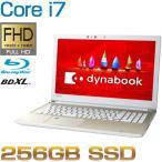 東芝 dynabook AZ65 FGSD 東芝Webオリジナルモデル  Windows 10 Home 64ビット Officeなし 15.6型 Core i7 SSD ブルーレイ サテンゴールド  PAZ65FG-BNL