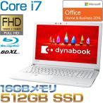 東芝 dynabook AZ65 FWSD 東芝Webオリジナルモデル  Windows 10 Home 64ビット Office Home   Business 2016 15.6型 Core i7 SSD ブルーレイ リュクスホワイト  PAZ65FW-BEJ