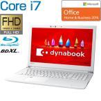 ショッピングOffice 東芝 ノートパソコン 本体 dynabook AZ65/FW(PAZ65FW-BEP) Windows 10/Office Home & Business 2016/15.6型 FHD/Core i7-8550U /東芝ダイレクト