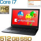 ダイナブック ノートパソコン 本体 dynabook AZ65 GBSD PAZ65GB-BEJ Windows 10 Office付き 15.6型ワイド FHD Core i7 ブルーレイ 512GB SSD メモリ 16GB