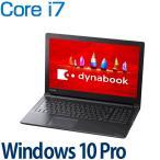 ショッピング東芝 東芝 ノートパソコン 本体 dynabook BZ55/HB(PBZ55HB-SRA) Windows 10/Officeなし/15.6型 HD/Core i7-8550U /DVD/HDD1TB/東芝ダイレクト