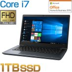 dynabook GZ83 ML Webオリジナルモデル  Windows 10 Pro 64ビット Office Home   Business 2019 13.3型 Core i7 SSD オニキスブルー  PGZ83ML-NHA