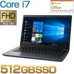 dynabook GZ83 ML Webオリジナルモデル  Windows 10 Pro 64ビット Office Home   Business 2019 13.3型 Core i7 SSD オニキスブルー  PGZ83ML-NHB