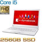 ショッピング東芝 東芝 ノートパソコン 本体 dynabook RZ73/FW(PRZ73FW-SNA) Windows 10/Officeなし/13.3型FHD/Core i5-7200U /DVD/256GB SSD /東芝ダイレクト