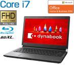 ショッピングOffice 東芝 ノートパソコン 本体 dynabook RZ83/FB(PRZ83FB-BED) Windows 10/Office Home & Business 2016/13.3型FHD/Core i7-7500U/東芝ダイレクト