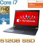 ショッピング東芝 東芝 ノートパソコン 本体 dynabook UZ63/F(PUZ63FL-NEA) Windows 10/Office Home & Business 2016/タッチパネル付き 13.3型 FHD/Core i7 /東芝ダイレクト