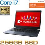 ショッピングOffice 東芝 ノートパソコン 本体 dynabook UZ63/F(PUZ63FL-NEC) Windows 10/Office Home & Business 2016/13.3型 FHD/Core i7-8550U /東芝ダイレクト