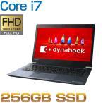 ショッピング東芝 東芝 ノートパソコン 本体 dynabook UZ63/F(PUZ63FL-NNC) Windows 10/Officeなし/13.3型 FHD/Core i7-8550U /256GB SSD/東芝ダイレクト