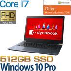 ショッピングOffice 東芝 ノートパソコン 本体 dynabook UZ63/H(PUZ63HL-NLA) Windows 10/Office Home & Business 2016/13.3型 FHD/Core i7-8550U /東芝ダイレクト