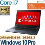 ショッピングOffice 東芝 ノートパソコン 本体 dynabook UZ63/H(PUZ63HL-NLB) Windows 10/Office Home & Business 2016/13.3型 FHD/Core i7-8550U /東芝ダイレクト
