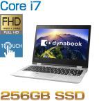 ショッピング東芝 東芝 ノートパソコン 本体 dynabook VZ72/FS(PVZ72FS-NNA) Windows 10/Officeなし/タッチパネル付き 12.5型 FHD/Core i7-8550U /256GB SSD/東芝ダイレクト