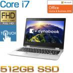 ショッピングOffice 東芝 ノートパソコン 本体 dynabook VZ82/FS(PVZ82FS-NEB) Windows 10/Office Home & Business 2016/タッチパネル付き 12.5型 FHD/Core i7 /東芝ダイレクト
