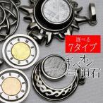 tosho-stones_1072-712