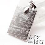 tosho-stones_1073-112