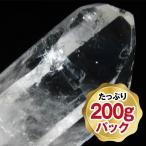 水晶原石 クラスター 200g パック アーカンソー州産 772-9
