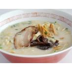 冷凍食品 冷凍ラーメン 豚骨ラーメン博多風226g 具付き麺