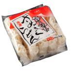 冷凍食品 讃岐うどん 冷凍うどん 業務用「麺の味わい」冷凍さぬきうどん 200g×5個入 麺のみ