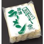 冷凍食品 四国日清食品)「麺の味わい」冷凍ラーメン 200g×5個入 麺のみ