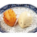 冷凍食品 カスタードクリームまん ハリネズミ包み(ハリネズミまん) 25g×12個