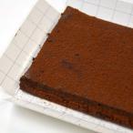 冷凍食品 冷凍ケーキ ガトーショコラ 冷凍ケーキ 業務用 テーブルマーク フリーカットケーキ ガトーショコラ 約385g
