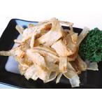 冷凍食品 ごぼうチップス1kg 冷凍 業務用
