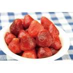 冷凍苺 イチゴ 500g