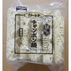 冷凍食品 ちゃんぽん麺 麺始めチャンポン麺 200g×5個 テーブルマーク