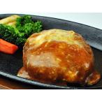 冷凍食品 チーズトマトハンバーグ130g アクト 冷凍ハンバーグ 業務用