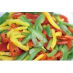 冷凍野菜 冷凍ピーマン冷凍パプリカ 交洋)ピーマンスライス(3色ミックス) 1kg