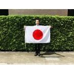 日本国旗 日の丸(テトロン・70×105cm・水をはじく撥水加工付き)
